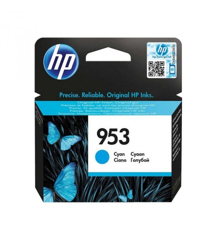 CARTUCHO CIAN HP Nº953 - 700 PÁGINAS - COMPATIBLE CON ALL-IN-ONE OFFICEJET PRO 8710/8720/8740 - OFFICEJET PRO 8210/8715/8730
